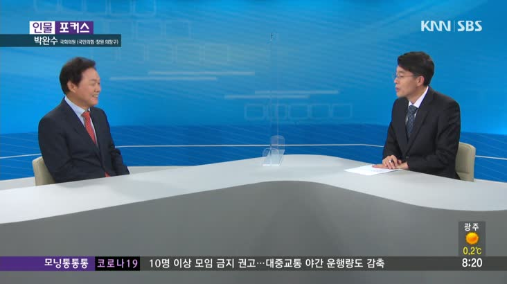 [인물포커스]박완수 의원, 끈질기게 간다