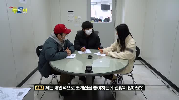 (11/30 방영) 테마맛집 – 전골이 알려주는 푸근한 겨울나기!