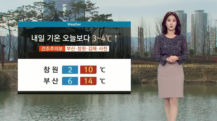 뉴스아이 날씨 1201(화)