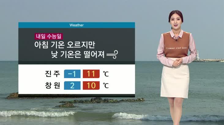 뉴스아이 날씨 1202(수)