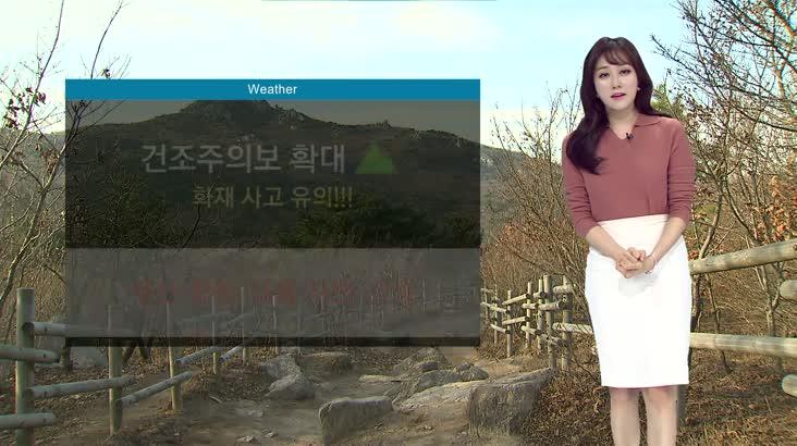 모닝와이드 날씨 12월3일(목)