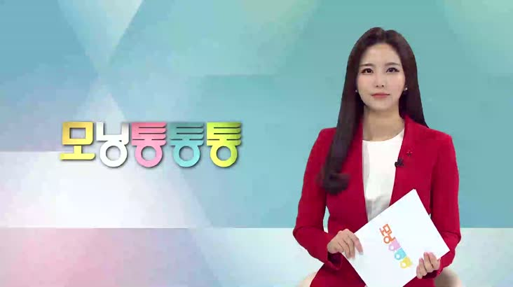 (12/04 방영) 모닝 통통통
