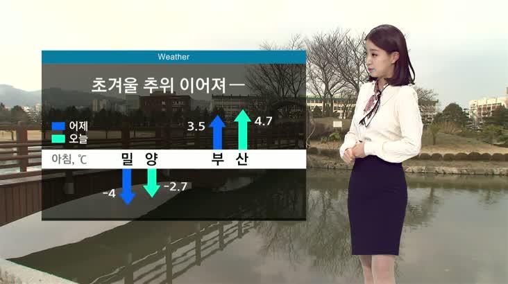모닝와이드 날씨 1207(월)