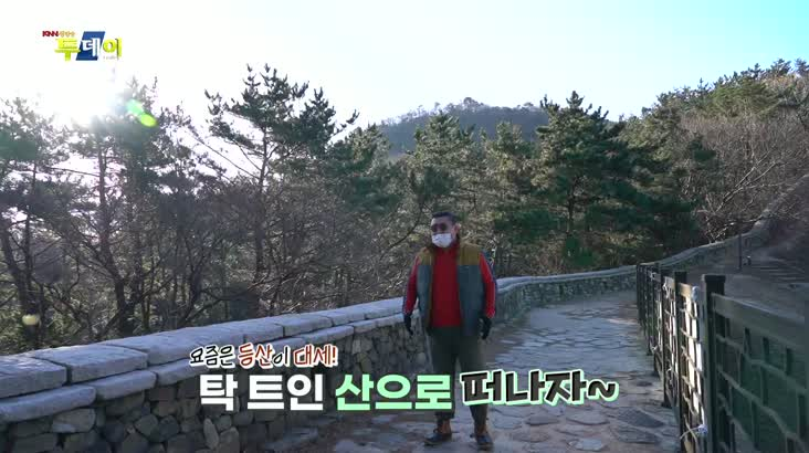 (12/07 방영) 풍물 – 언택트 시대! 등산하고 '금정산성 막걸리' 한잔