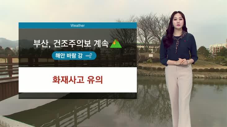 뉴스아이 날씨 12월9일(수)