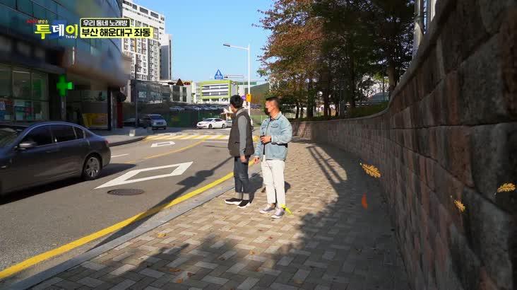 (12/11 방영) 우리 동네 노래방 – 부산 해운대구 좌동