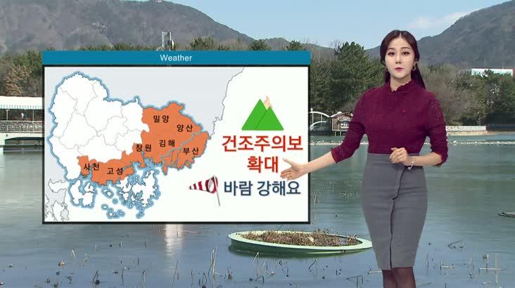 뉴스아이 날씨 12월15일(수)