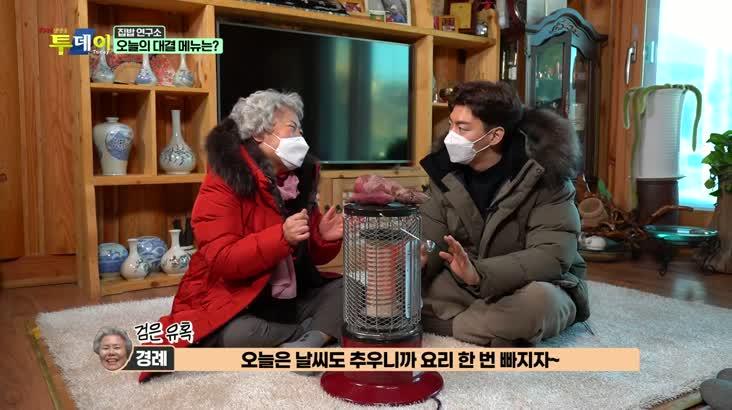 (12/23 방영) 집밥 연구소 – 두부 라자냐, 두부 신선로