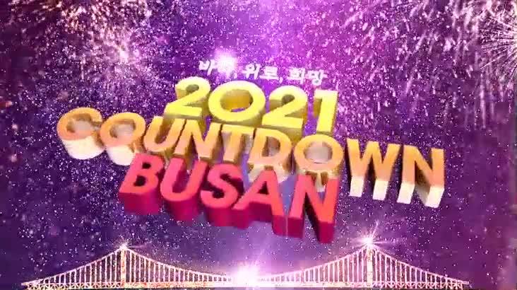 (01/01 방영) 2021 COUNT DOWN BUSAN