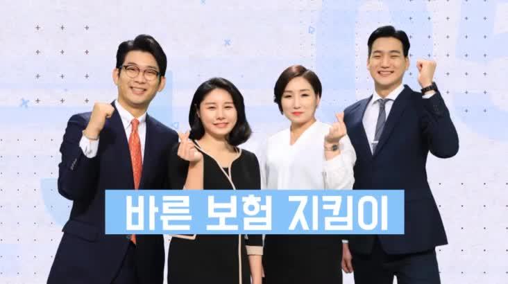(12/31 방영) 톡톡보험설계 1부 시즌 12-16편 개인연금 필수시대