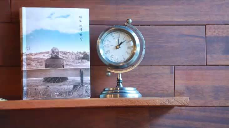 (01/04 방영) 장영수 부경대총장 「따로 쓰게 된 방」