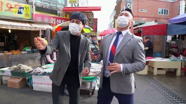 (01/08 방영) 우리 동네 노래방 – 부산 기장군 편