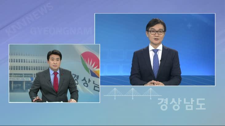 """[경남도정] 조규일 진주시장 """"도청 진주로 환원"""" 주장"""