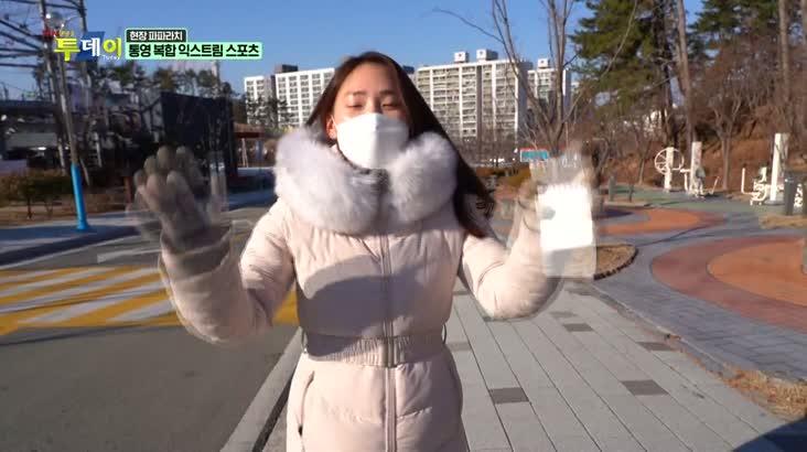 (01/12 방영) 현장파파라치 – 통영 핫플레이스 완전정복