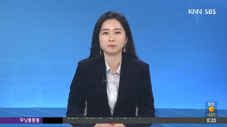 [인물포커스]-구자천 창원 상공회의소 회장