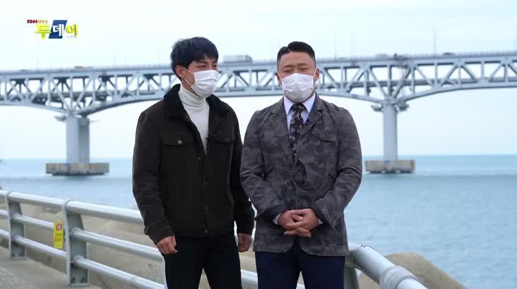 (01/15 방영) 우리 동네 노래방 – 부산 수영구 (민락동&수영동) 편