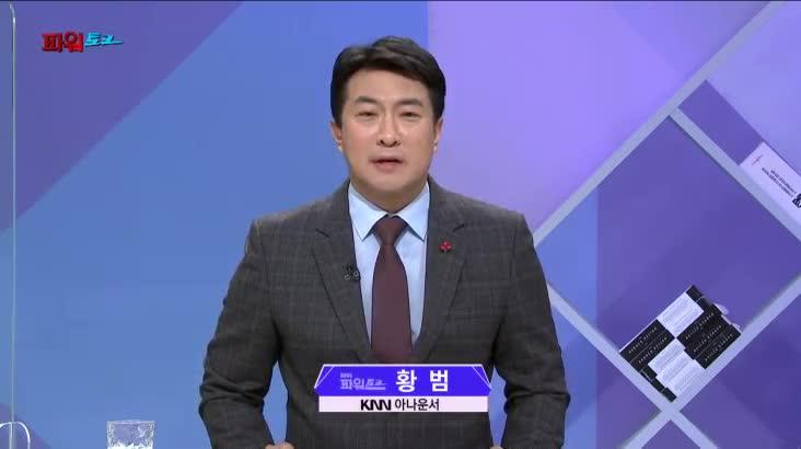 (01/17 방영) 파워토크 – 변성완(부산시장 권한대행)