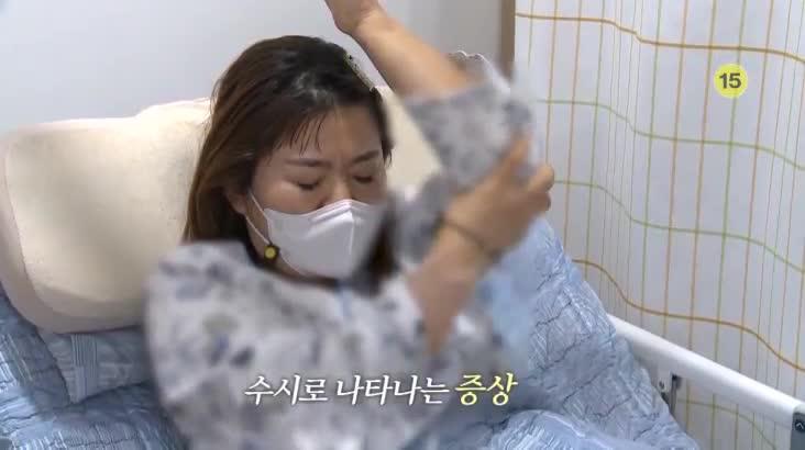 (01/18 방영) 메디컬 24시 닥터스 2부 – 최소 침습 수술로 맞이하는 통증 없는 삶