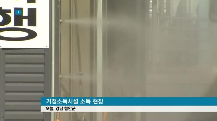 23만 마리 살처분, 조류독감 확산 위기