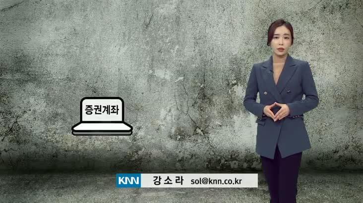 (01/19 방영) 뉴스아이