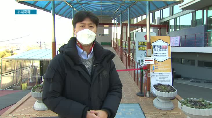코로나 시국에 보건소장 생일파티 논란