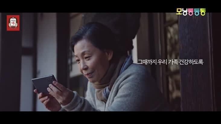 (01/22 방영) 모닝 통통통