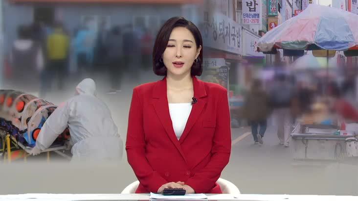 (01/24 방영) 뉴스아이