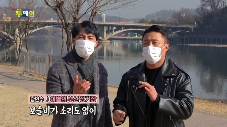 (01/22 방영) 우리 동네 노래방 – 경남 진주 1편