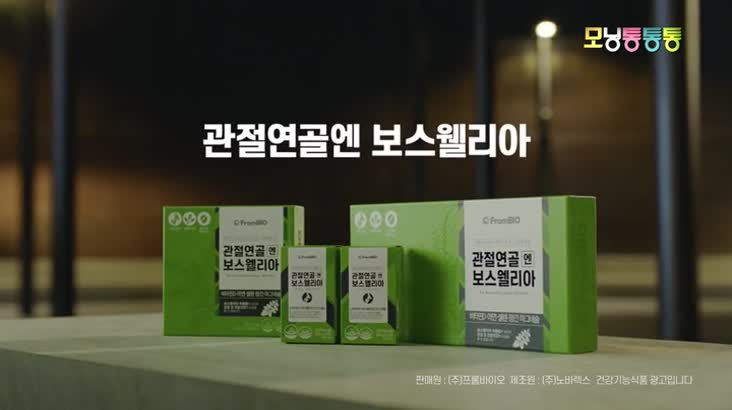 (01/26 방영) 모닝 통통통