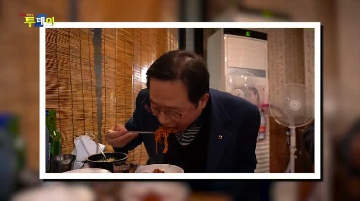 (01/25 방영) 테마맛집 – 바다의 진객 대구의 맛있는 변신