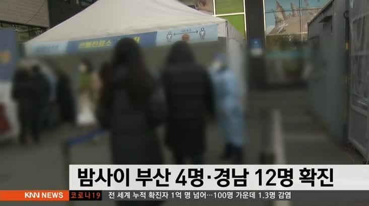(01/26 방영) 뉴스와 생활경제