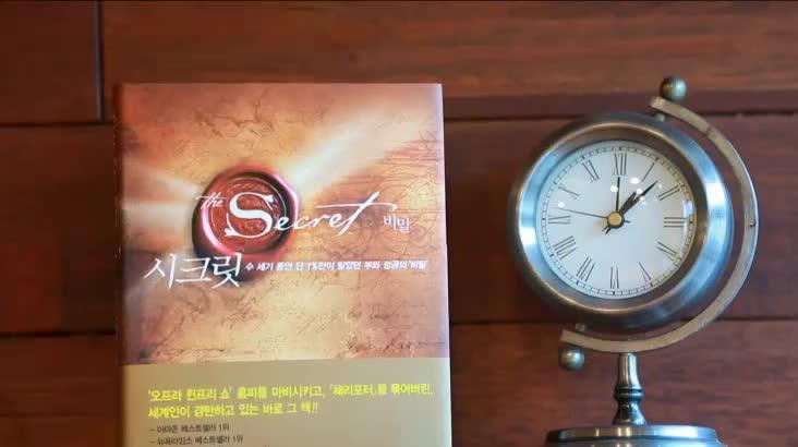 (01/25 방영) 엄태관 오스템임플란트 대표 「시크릿」