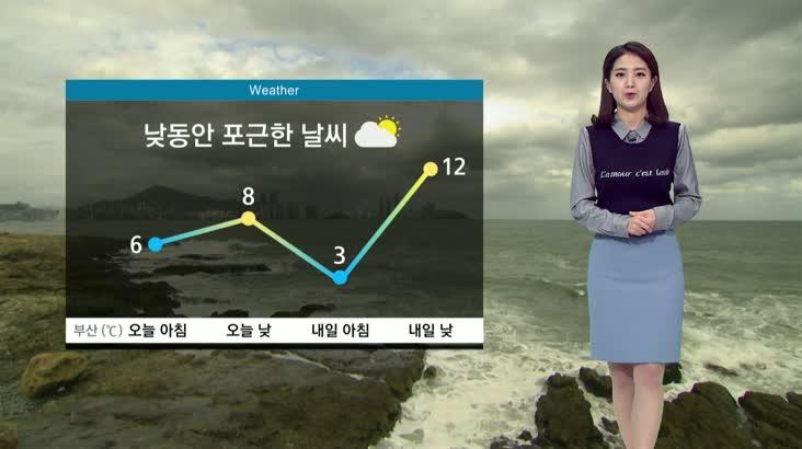 뉴스아이 날씨 1월 26일(화요일)