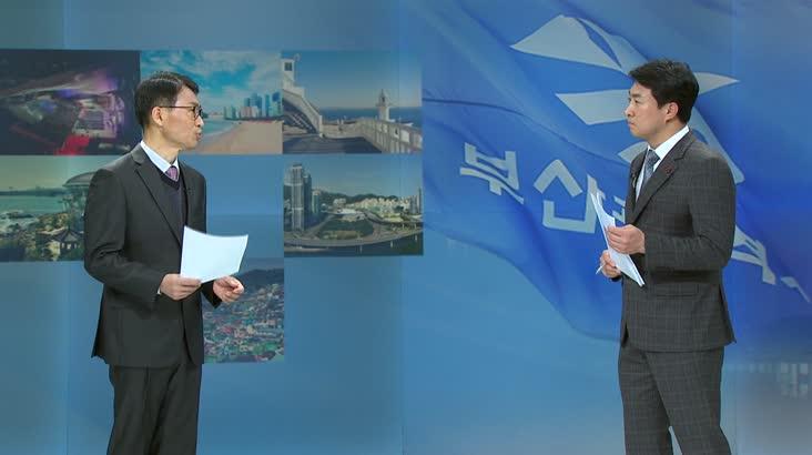 [KNN 주간시정]-변성완 권한대행 사퇴