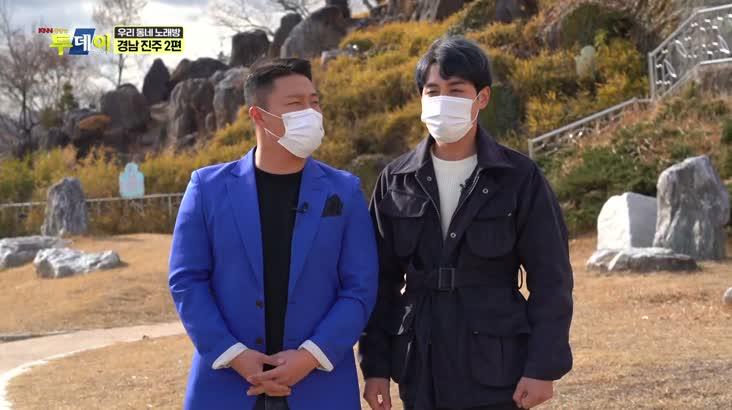 (01/29 방영) 우리 동네 노래방 – 경남 진주 2편