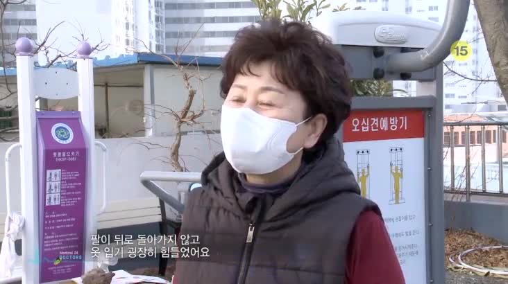 (02/01 방영) 메디컬 24시 닥터스 1부 – 저절로 낫는 어깨 통증은 없다