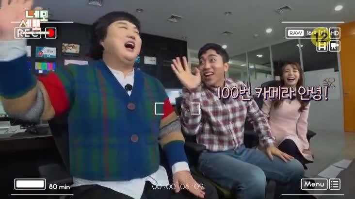 (02/06 방영) 네모세모