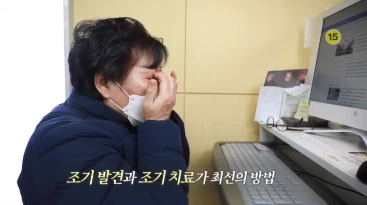 (02/08 방영) 메디컬 24시 닥터스 2부 – 조용한 시력 도둑 녹내장