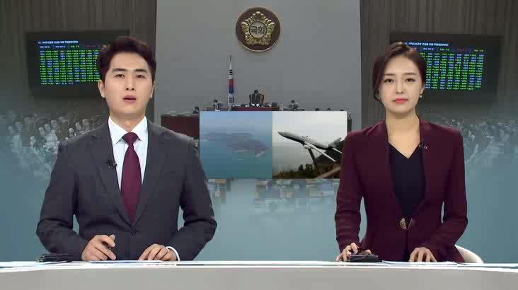 (02/26 방영) 뉴스아이