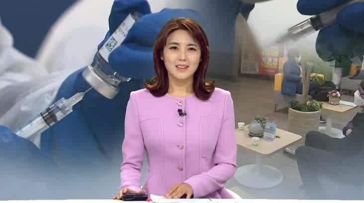 (02/27 방영) 뉴스아이