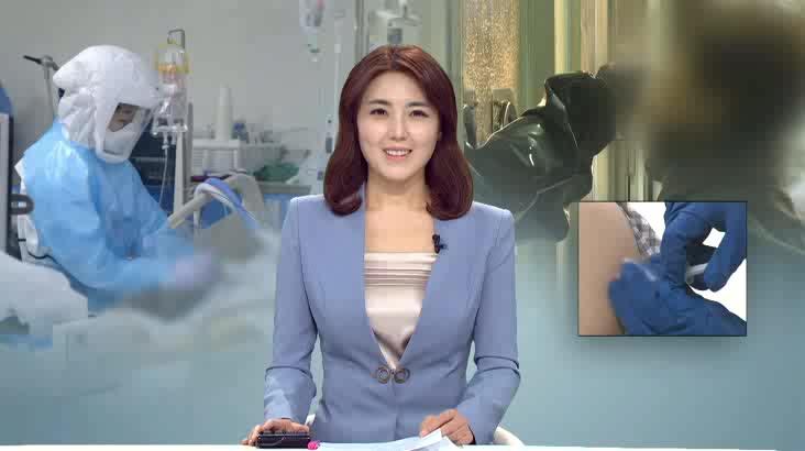 (02/28 방영) 뉴스아이