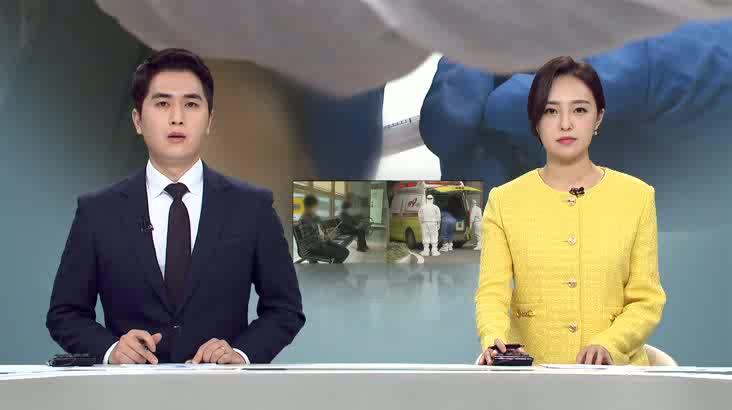 (03/01 방영) 뉴스아이
