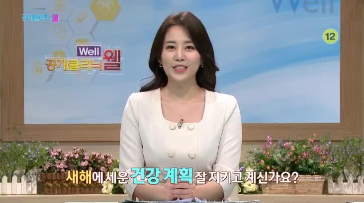 (02/27 방영) 찌릿한 엉덩이 통증 허리질환을 의심하라 (김용민 / 신경외과 전문의)