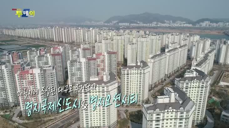 (03/05 방영) 우리 동네 노래방 – 부산 강서구 명지동