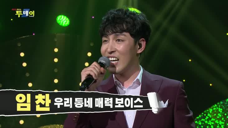 (03/19 방영) 우리 동네 노래방 – 부산 해운대구 재송동