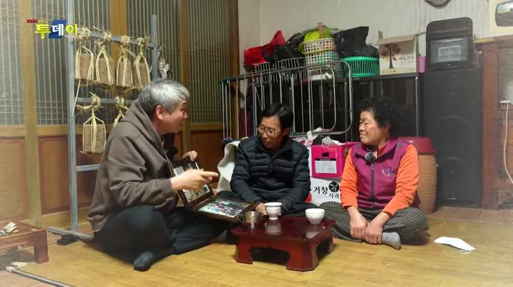 (03/23 방영) 미행갑니다 – 산청 지리산 덕천강마을 2편