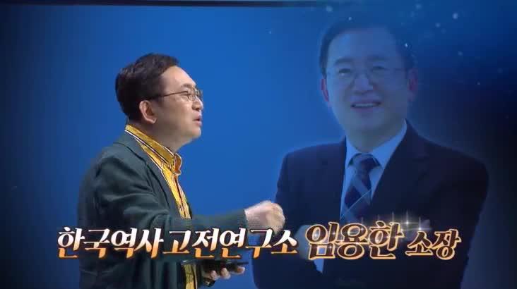 (03/28 방영) 최강1교시 – 태종 그리고 이방원 (임용한 / 역사학자)