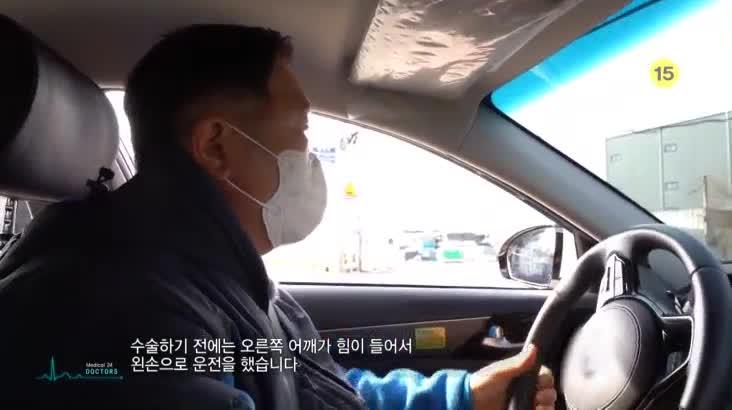 (03/29 방영) 메디컬 24시 닥터스 2부 – 어깨 회전근개 파열 방치하면 큰일