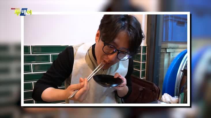 (03/29 방영) 테마 맛집 – 봄의 기운을 한입에