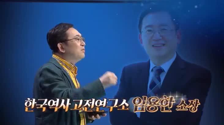 (04/04 방영) 최강1교시 – 세종의 묘수, 4군 6진 (임용한 / 역사학자)